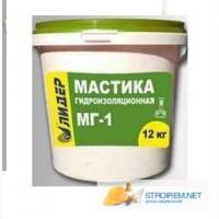 Гидроизоляционная мастика МГ 1