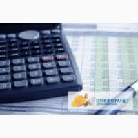Калькуляция реальных затрат