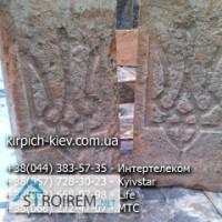 Кирпич Екатеринославский ручной формовки по оптовым ценам от производителя