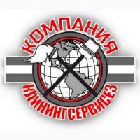 Уборка квартир Киев – КлинингСервисез