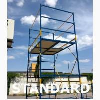 Передвижные подмости Standard 14, 7 м