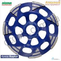 Фреза шлифовальная Distar Raptor 125 mm алмазная чашка для бетона