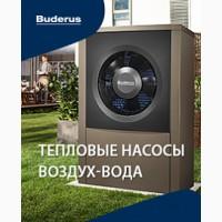 Монтаж и проектирования теплового насоса Севастополь