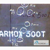 Сталь Броня Armox 600Т пластина 3-6 мм 3-5 класс