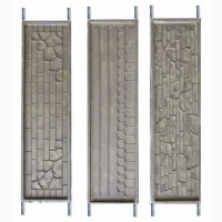 Формы для еврозаборов и заборов из бетона