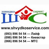 Установка батарей отопления -Швидко сервис