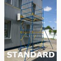 Передвижные подмости Standard 20, 3 м