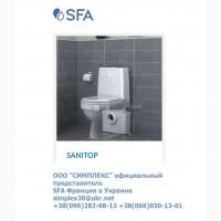 Канализационный насос измельчитель SaniTop