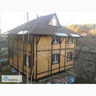 Каркасный дом фахверк