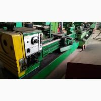 Предлагаем металлообрабатывающее оборудование в Днепре и Северодонецке