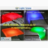 Светящаяся тротуарная плитка и камни