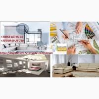 Технический дизайн- проект - Элитный ремонт