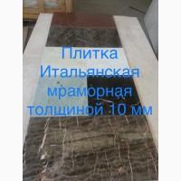 Исключительные свойства мрамора позволяют использовать его в различных формах