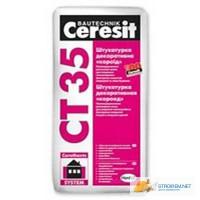 Короед Ceresit CT 35