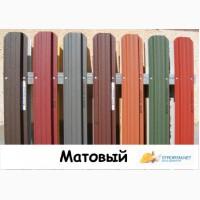 Штакетник металлический для забора Матовый, ширина 115мм, 10 цветов