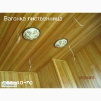 Обшивка помещений внутри. Монтаж деревянной вагонки. Киев