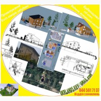 Проектування дома ескіз намірів забудови будівництво під ключ, енергоефективний проект буд