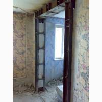 Расширение, резка проемов, стен без пыли в бетоне, железобетоне Харьков