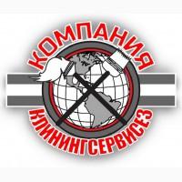 Услуги уборки трехкомнатной квартиры после ремонта Киев