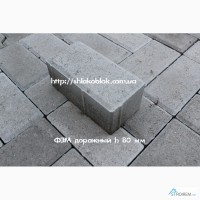 Дорожная плитка фэм. тротуарная плитка фэм цена