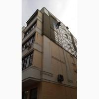Утепление фасадов, фасадные работы