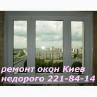Недорогой ремонт дверей киев, ремонт дверей киев, замена петель киев, регулировка