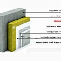 Фасадный утеплитель ТехноНИКОЛЬ Технофас 135кг/к куб 50/100 мм