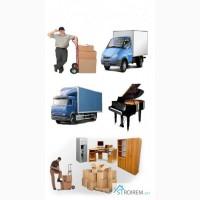 Заказать перевозку мебели по Луцку