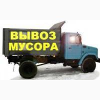 Вывоз строй-мусора, грунта