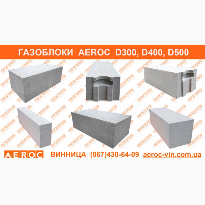 Бетон d300 пигменты для бетонов и строительных растворов ту