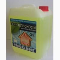Продам теплоноситель для систем отопления и кондиционирования
