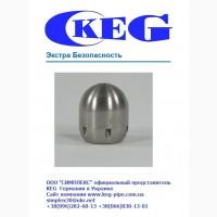 Шаровая форсунка KEG Германия для прочистки канализации