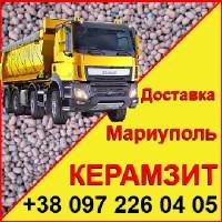 Керамзит с доставкой Мариуполь