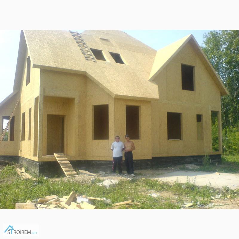 Проекты каркасных домов бесплатно с фото