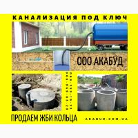 Компания ООО Акабуд изготовит бетонные заборы (еврозабор Кривой Рог)
