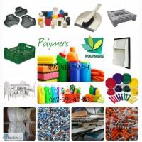ЗАКУПКА ВТОРСЫРЬЯ! Куплю отходы пластмасс флакон-ПЭНД, канисту ПЭНД, паллеты-ПП