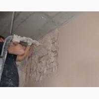 Работы по Штукатурке стен и потолков