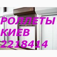 Ремонт защитных ролет Киев, ремонт ролетов Киев