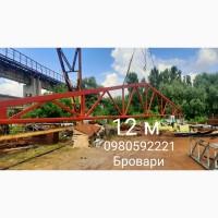 Продам металеві ферми 12м, 18 м нові