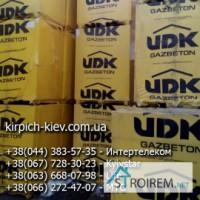 Продаем газоблоки UDK по низкой цене от производителя