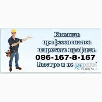 Земляные работы Чапаевка, Софиевская Борщаговка, Фастов, Чабаны, Украинка, Тарасовка