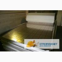 Пенопласт фольгированный (Теплый пол)20мм-50мм