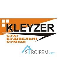 Продаем сухие смеси Клейзер по оптовой цене от производителя
