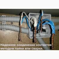 ЭЛЕКТРИК ОДЕССА.СРОЧНЫЙ ВЫЗОВ БЕЗ ВЫХОДНЫХ, срочный вызов электрика одесса