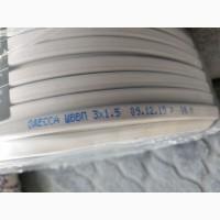 Продам медный кабель шввп 3*1, 5 производства Одесса Гост, в Одесса
