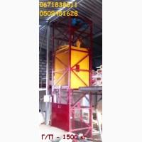 Подъёмник шахтного типа под заказ грузоподъёмностью 1500 кг, 1, 5 тонна. МОНТАЖ под ключ