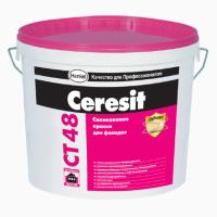 Ceresit СТ 48 силиконовая краска 10л