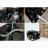 Гофра для отвода выхлопных газов генератора