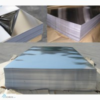 Лист н/ж 5, 0 мм AISI 310 S жаропроч.размер 1, 5х6 м. сталь 20Х23Н18