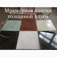 Облицовочная мраморная плитка имеет широкий цветовой диапазон оттенков